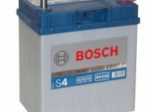 Bosch Asia Silver S4018
